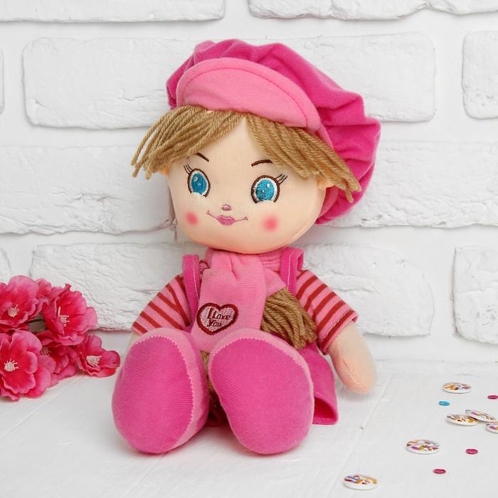 Мягкая игрушка кукла «Парнишка», в кепочке, цвета МИКС