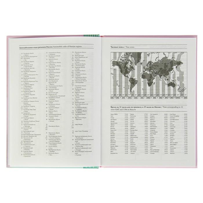 Еженедельник недатированный А5, 64 листа «Цветы и сердце», твёрдая обложка, глянцевая ламинация