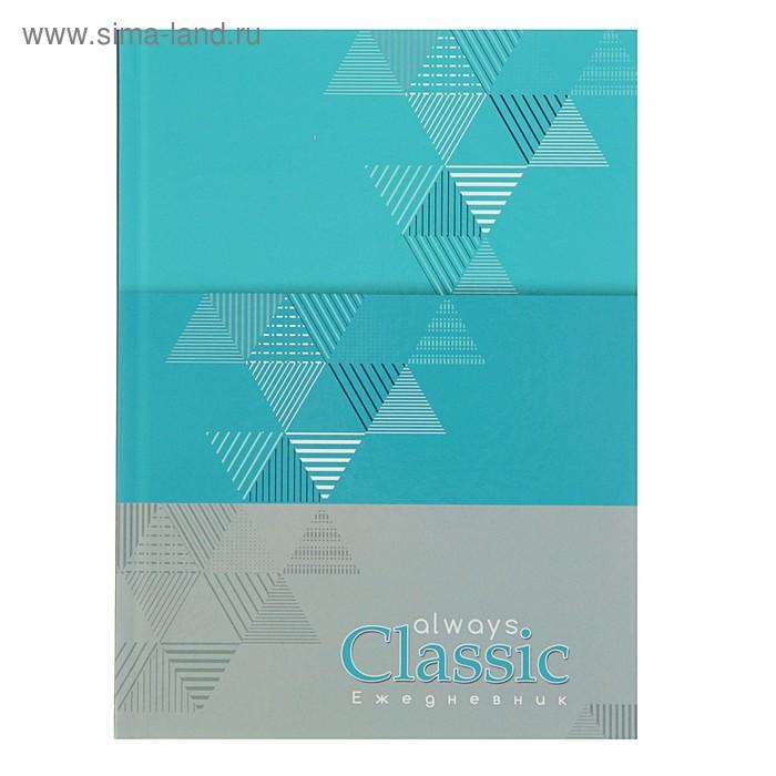 Ежедневник недатированный А5, 80 листов «Классика (треугольники)», твёрдая обложка, глянцевая ламинация