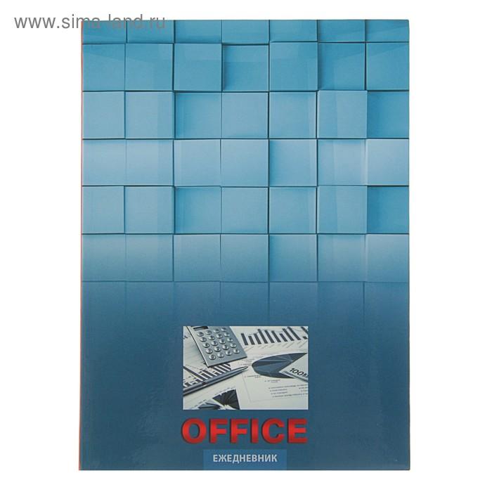 Ежедневник недатированный А5, 136 листов «Офисный стиль-15», твёрдая обложка, глянцевая ламинация
