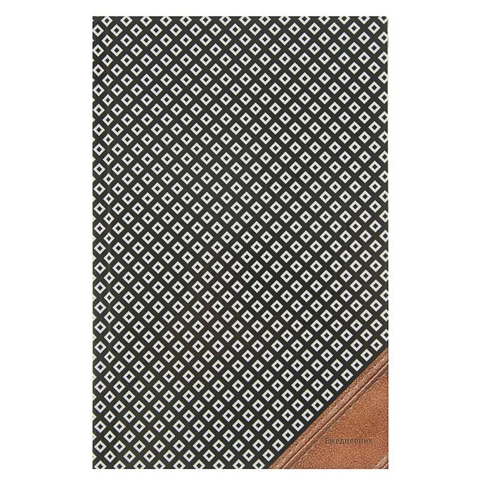 Ежедневник недатированный А5, 136 листов «Чёрно-белая клетка», твёрдая обложка, глянцевая ламинация