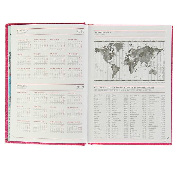 Ежедневник датированный А5, 168 листов «Капри», искусственная кожа, малиновый