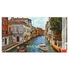 Планинг недатированный 64 листа «Венецианский канал», мини, интегральный переплет