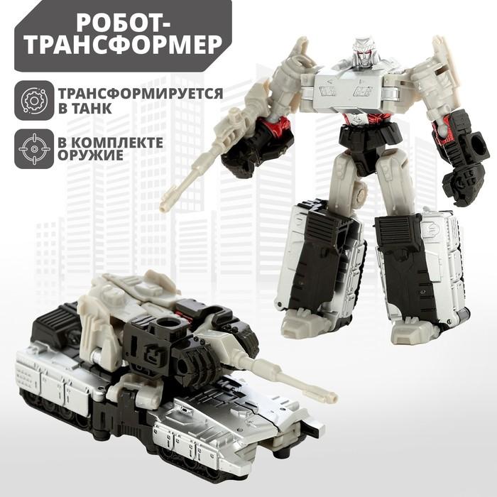 Робот-трансформер «Роботанк» - фото 725848844