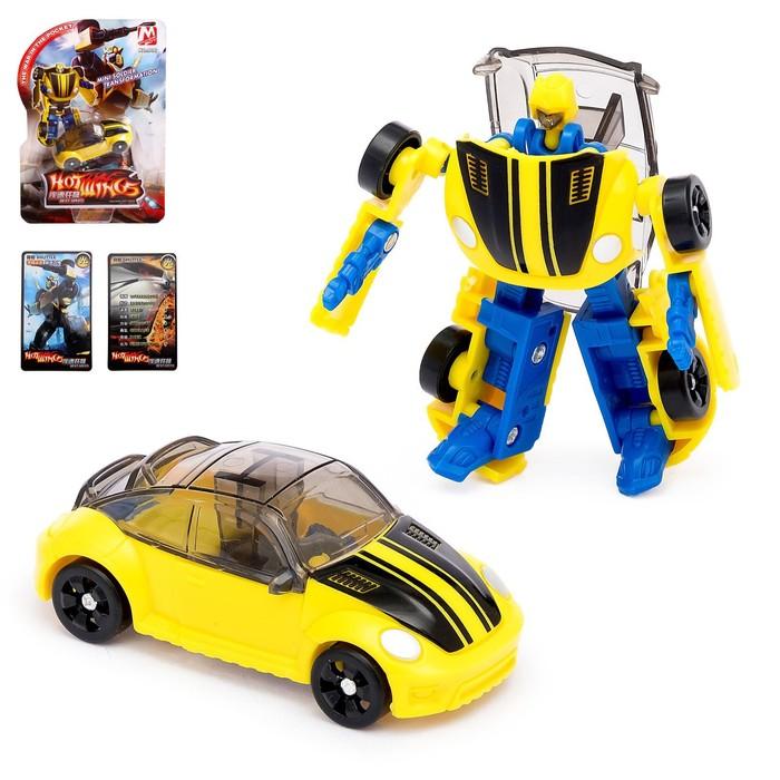 Робот «Автобот» - фото 105507251