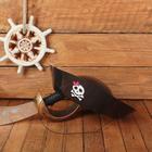"Карнавальная шляпа ""Пиратка"", детская, р-р 52-54"