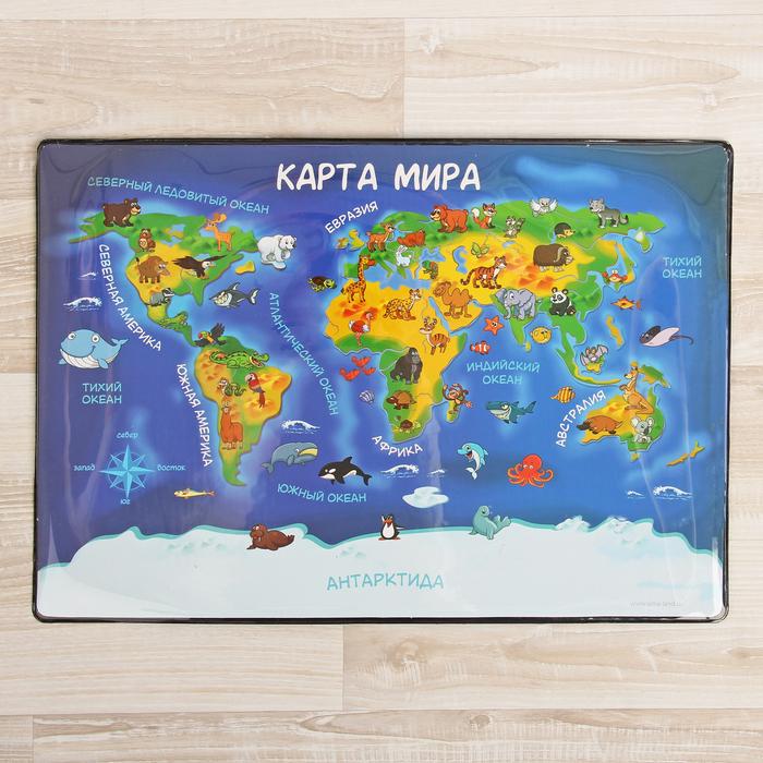 """Настольный коврик-подкладка """"Карта мира"""", 28,5 х 38 см"""