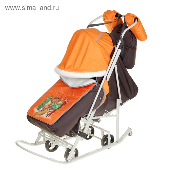 """Санки-коляска """"Скандинавские Белки"""", цвет оранжевый"""