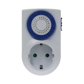 Таймер розеточный Smartbuy, механический, 3500 Вт, 48 вкл./выкл. сутки, интервал 30 мин