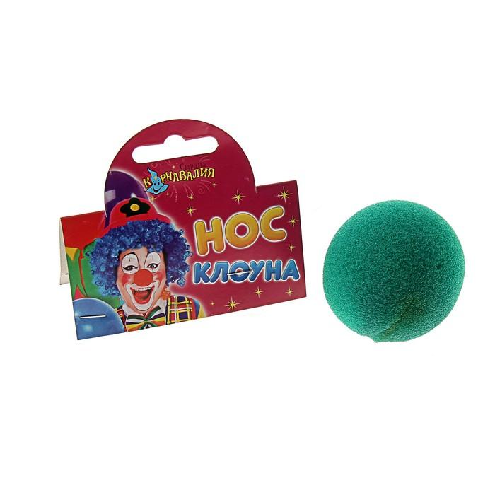 """Нос """"Клоуна"""" зеленый d-5 см"""