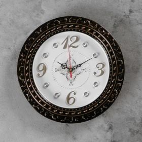 """Часы настенные, серия: Интерьер, """"Грата"""", бронзовые, d=29 см в Донецке"""