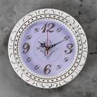 Часы настенные, круглые, лепнина с золотым узором, белые, d=29 см