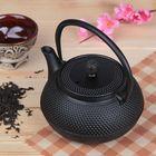 Чайник с ситом 600 мл «Восточная ночь», цвет чёрный, с эмалированным покрытием внутри