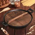 Сковорода ВОК «Хемминг», d=26 см, с деревянной крышкой - фото 1753331