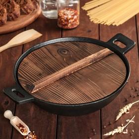 Сковорода ВОК «Хемминг», d=26 см, с деревянной крышкой