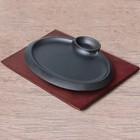 """Сковорода """"Овал"""", с соусником, на деревянной подставке - фото 143097415"""