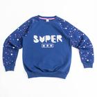 Джемпер для девочки, рост 128 см, цвет тёмно-синий CWJ 61713 162)