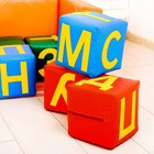 Набор мягких кубиков «Буквы-Диван» 10 штук - фото 105497434