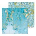 Бумага для скрапбукинга «Благородный камень», 30.5 × 30.5 см, 180 г/м
