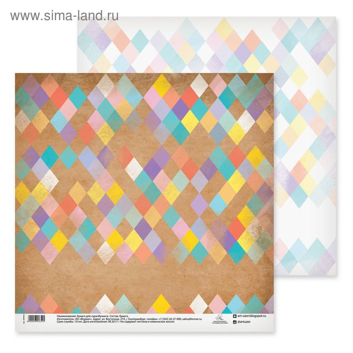 """Бумага для скрапбукинга """"Цветные ромбики"""", 30.5х30.5 см"""