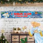 """Гирлянда-плакат новогодняя """"С Новым годом и Рождеством!"""""""