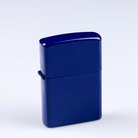 """Зажигалка бензиновая """"Классика"""" для мужчин, синяя, 5.5х3.5 см в Донецке"""