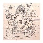 "Board burning ""the snow maiden on a sled"" 15 x 15 cm"