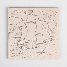 """Доска для выжигания """"Кораблик"""""""
