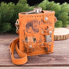 Туристический набор 'Кабан и собаки', фляжка 540 мл, стопки 3 шт, нож-мультитул Ош