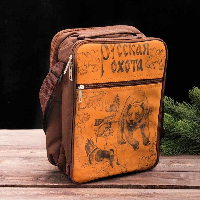 """Туристический набор """"Медведь и собаки"""", 17 предметов"""