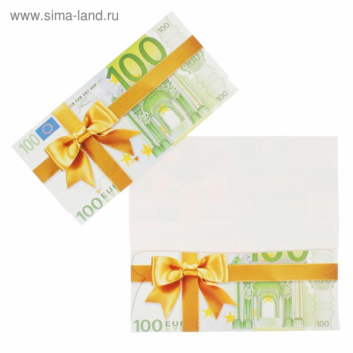 """Конверт для денег """"Универсальный"""" 300 евро с бантиком"""
