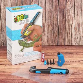 """3D ручка """"Вертикаль PRO"""" для профессионалов"""