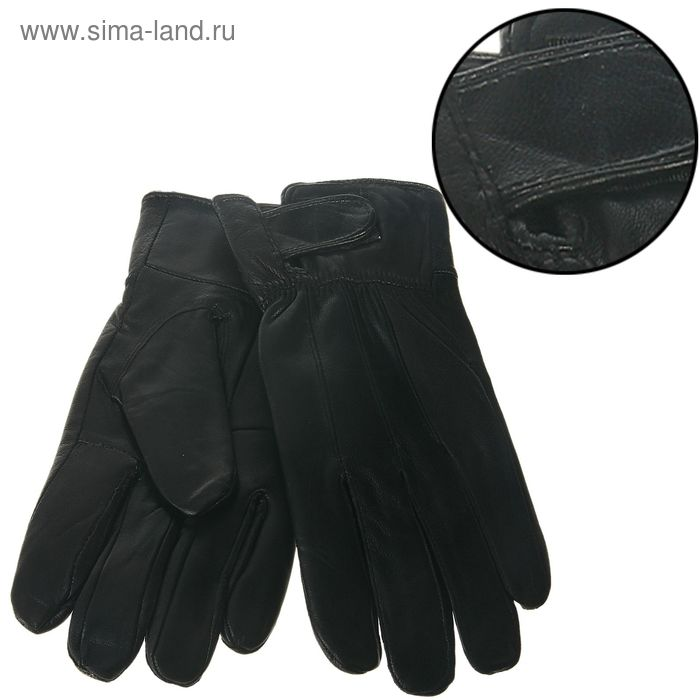 """Перчатки мужские """"Аддисон"""" резинка и хлястик, подклад флис, р-р 10,5, длина-25см, чёрные"""