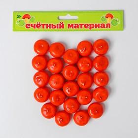 Счётный набор 'Мандарины', 24 шт., мандарин 2,5 × 2,5 см Ош