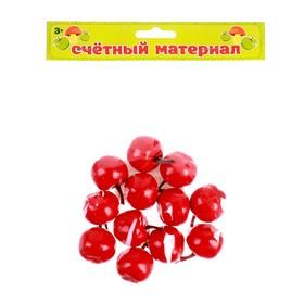 Счётный набор 'Красные яблочки', 12 шт., яблоко: 3,5 × 3 см Ош