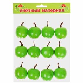 Счётный набор 'Зелёные яблочки', 12 шт., яблоко 3 × 3 см Ош