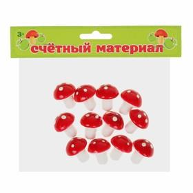 Счётный набор 'Грибочки', 12 шт., размер грибочка: 2,5 см Ош