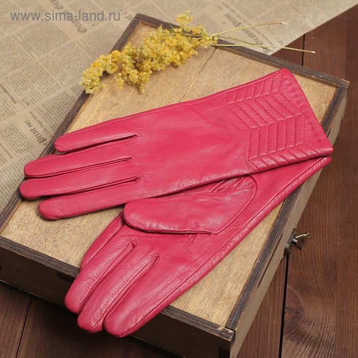 """Перчатки женские """"Калеопа"""" прошивка, подклад трикотаж, р-р 7, длина-23,5см, малиновый"""