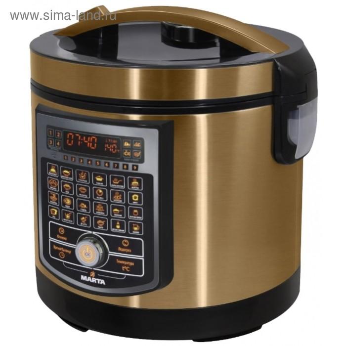 Мультиварка Marta MT-4314, 860 Вт, 5 л, 15 программ, цвет темный янтарь