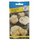 Мицелий грибов Трюфель белый, 50 мл