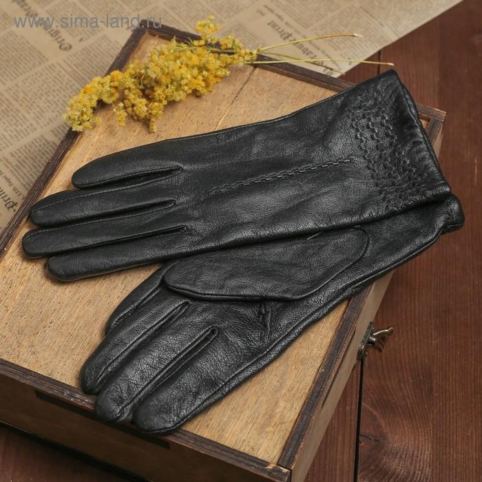 """Перчатки женские """"Кэлли"""" перфорация, подклад трикотаж, р-р 8, длина-24см, черный"""
