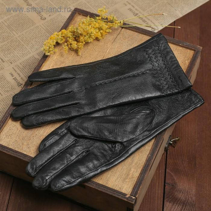 """Перчатки женские """"Кэлли"""" перфорация, подклад трикотаж, р-р 8,5, длина-24,5см, черный"""