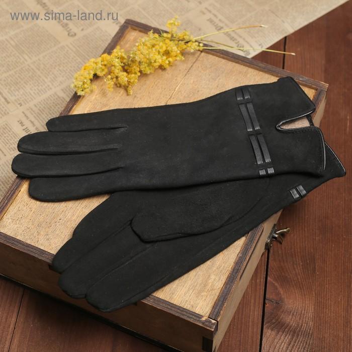 """Перчатки женские """"Лекси"""", вставка из экокожи, подклад, длина - 24,5см, р-р 8,5, чёрные"""