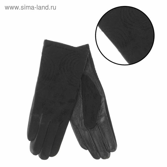 """Перчатки женские """"Нарцисса"""" подклад, р-р M, длина-23,5см, черный"""