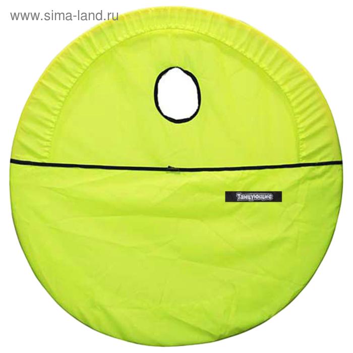 Чехол для обруча с карманом Акварель, цвет лимон