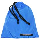 Чехол для скакалки «Акварель», цвет голубой