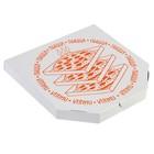 Коробка для пиццы, с печатью, 30 х 30 х 3,5 см