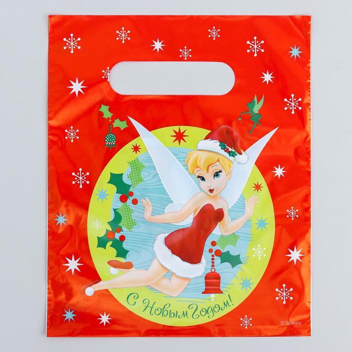 Пакет подарочный полиэтиленовый с вырубной ручкой «С новым годом!», Феи,17 х 20 см - фото 308983592