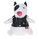 """Мягкая игрушка """"Собака Арнольд"""", 25 см"""
