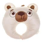 Подушка дорожная детская «Медвежонок» для шеи, цвет молочный